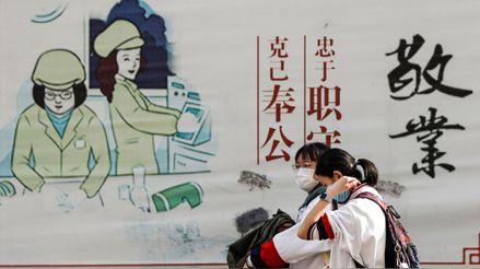 Coronavirus en el mundo: ¿Cómo China reactiva su economía? [Audiogalería]