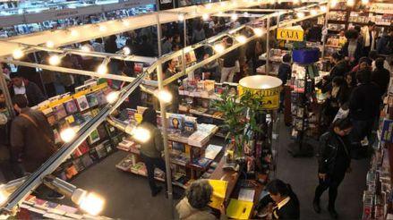 FIL Lima 2020: Conoce la historia del encuentro cultural que celebra sus 25 años con una edición virtual