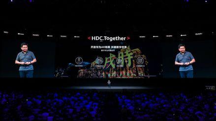 No solo Harmony OS: Huawei presentó estos nuevos dispositivos