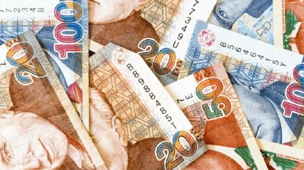 BCR: Las AFP no son el cajero automático de donde uno pueda sacar dinero cuando quiere