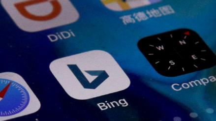 Google versus Bing: Usuarios de Android en Europa ahora podrán escoger su motor de búsqueda en los teléfonos