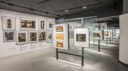 Museo del Grabado ICPNA recibió importante donación del legado de Reynaldo Luza