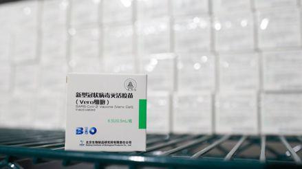 Contraloría investiga caso de funcionarios vacunados y otras irregularidades en ensayos de Sinopharm