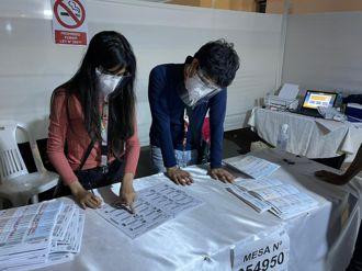 EN VIVO | Elecciones 2021: Así va el conteo de las actas tras la jornada electoral | Minuto a minuto | ONPE