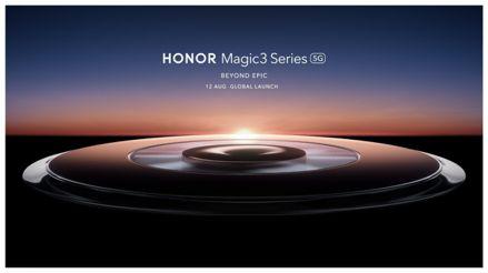 La serie Magic3 será la estrella de Honor en su primer evento global sin Huawei