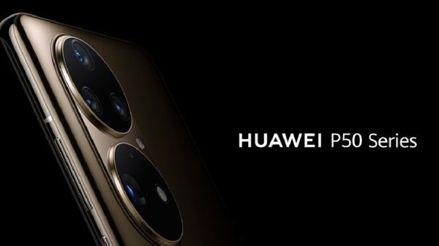 Huawei vuelve a la gama alta: la serie P50 será presentada el 29 de julio