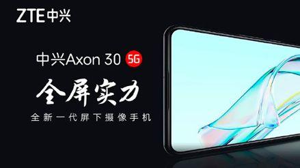 ZTE muestra su Axon 30 con la segunda generación de cámara bajo la pantalla