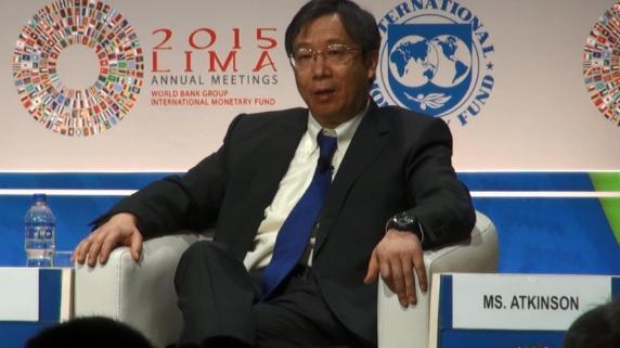 Yi Gang, vicepresidente del Banco Popular de China