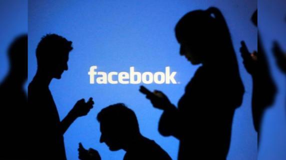 Facebook prepara botón para comprar desde el móvil