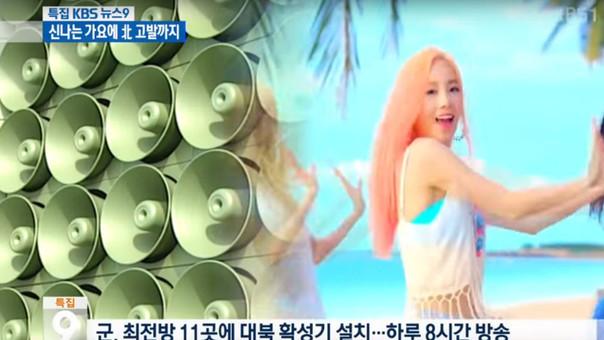 Seúl 'bombardea' Norcorea con música pop a todo volumen