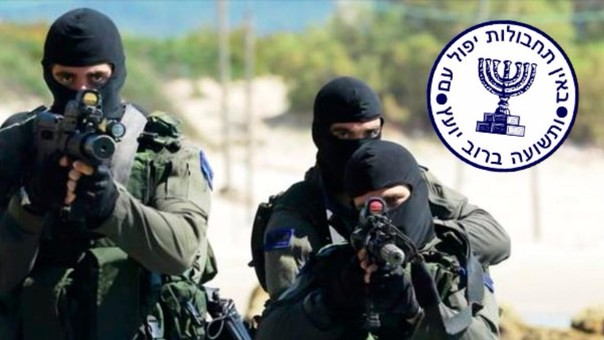 Mossad recluta espías a través de acertijo en internet