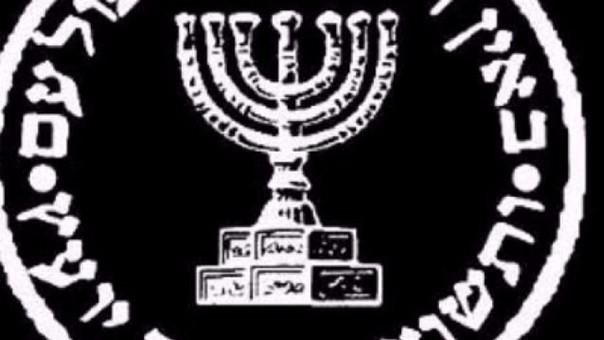 Considerado una de las cinco mejores agencias de espionaje en el mundo, Mossad opera desde 1949.