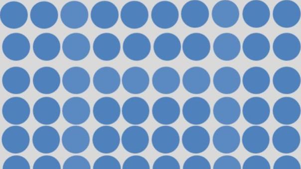 Facebook: ¿ves la letra oculta en esta imagen?