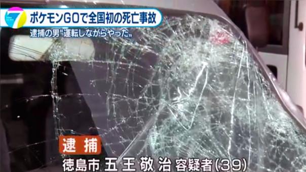Así quedó el auto tras el accidente.