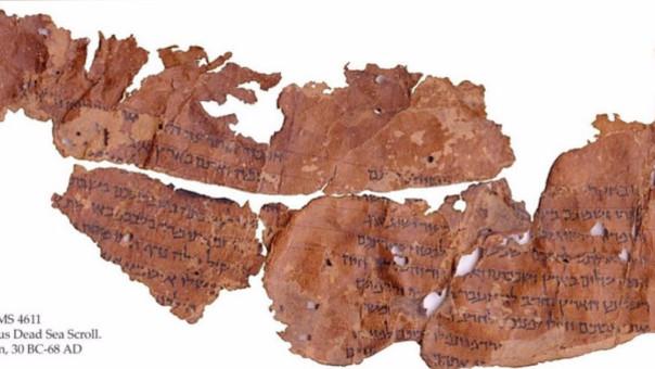 Manuscritos de más de 2,000 años con inscripciones bíblicas fueron hallados en Israel.