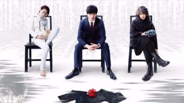 "Death Note: mira el nuevo tráiler de ""Light up the new world"""