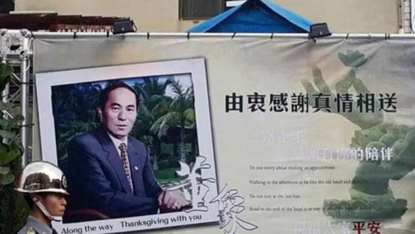 Tung Hsiang falleció a los 76 años.