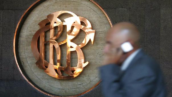 BCR había mantenido su tasa en 4.25% durante catorce meses consecutivos.