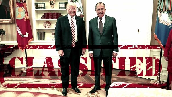 Donald Trump y Sergei Lavrov luego de su reunión el 10 de mayo donde la información fue compartida.
