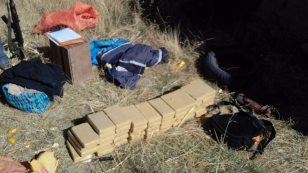 43 paquetes de Alcaloide de cocaína estaba en una casa del sector de  Huaruni.