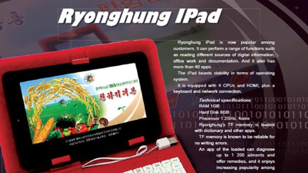 El afiche promocional del iPad norcoreano.