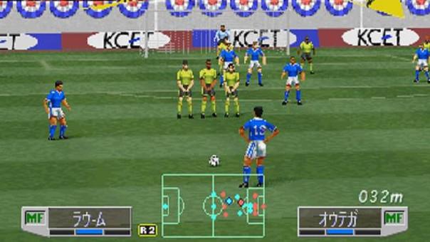 Corea del Norte lanzó su propio videojuego de fútbol al estilo FIFA o PES  f82140eb8d150