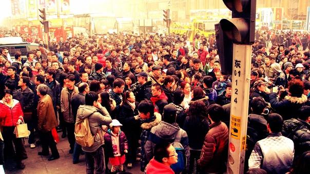 China es el país más poblado del mundo con 1,379 miles de milones de personas.