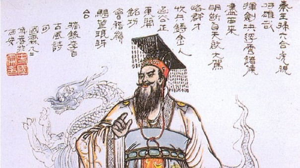 Emperador chino