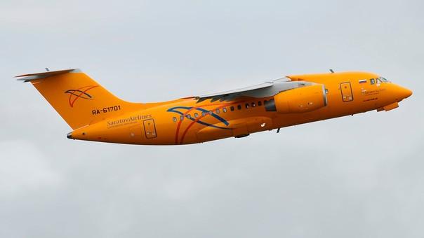 El modelo de avión es un Antonov An-148 de la compañía rusa Saratov Airlines y se dirigía a la ciudad de Orsk.