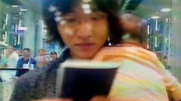 Mitsutoki Shigeta no se presentó para la lectura de la sentencia. Lo hizo para evitar a los medios.