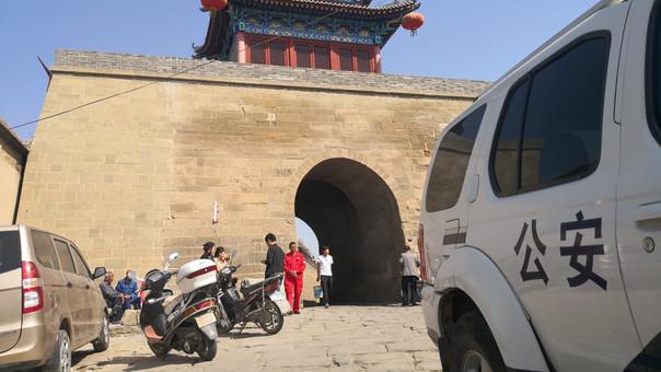 CHINA CRIME KNIFE ATTACK
