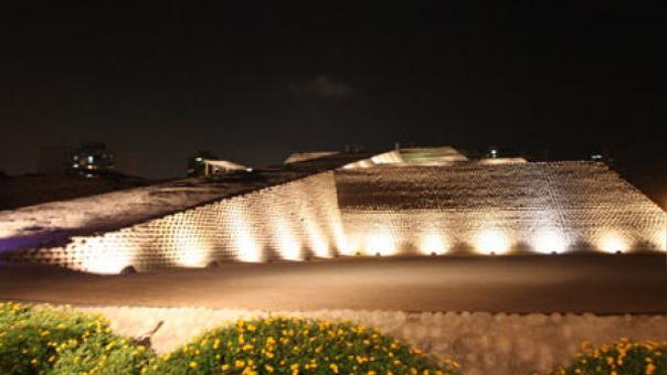 El museo de sitio alberga momias y ofrendas como cerámica, textiles, mates pirograbados; instrumentos musicales como antaras, zampoñas, flautas, silbatos y ocarinas, entre otros.