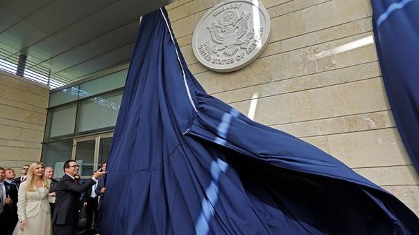 Donald Trump no estuvo presente en la inauguración, pero fue representado por su hija Ivanka.