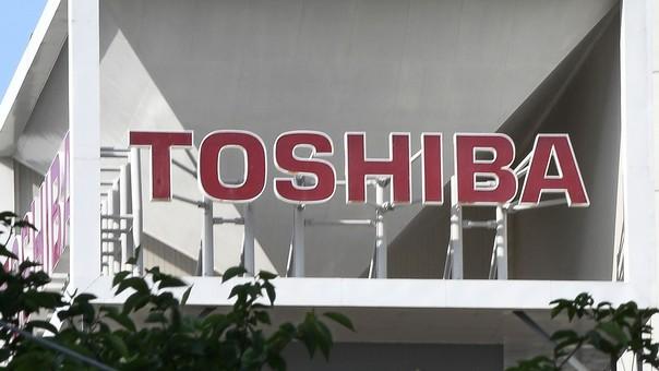 Toshiba salió de la situación de insolvencia en la que se encontraba y evitará que su acción sea eliminada de la bolsa de Tokio.