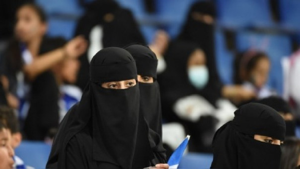 Mujeres saudíes