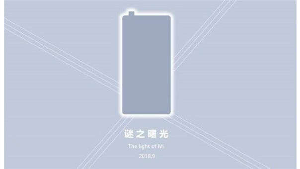 Xiaomi prepara algo interesante