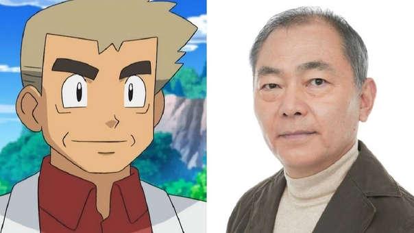 Unsho Ishizuka interpretó al Profesor Oak en la versión original japonesa de