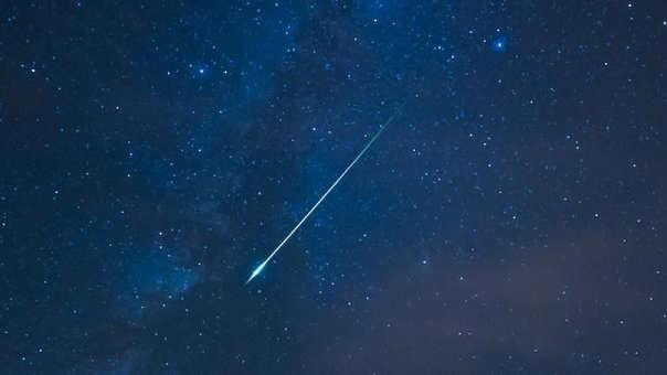 El meteorito es el primero en 15 años en impactar contra un edificio en Japón