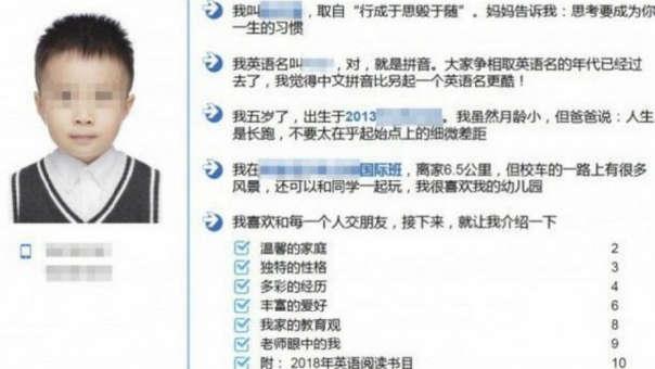 El documento se hizo viral en la red social Weibo.
