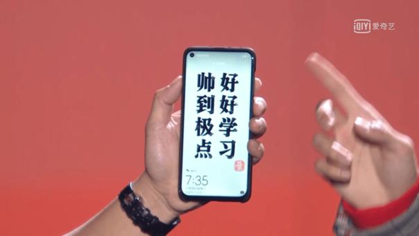 El Huawei Nova 4 sería el primer teléfono de la compañía china en contar con una pantalla agujereada