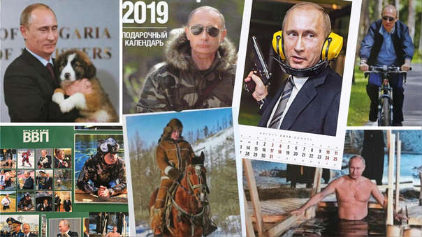 Putin Calendario