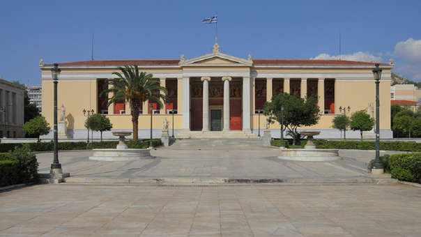 Universidad de Atenas