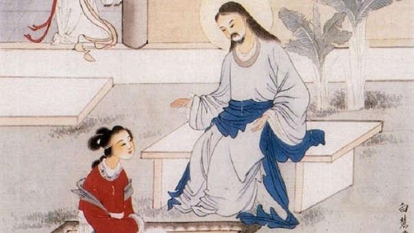 Jesucristo Japonés