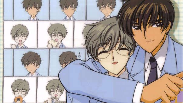 Yukito y Touya de Card Captor Sakura