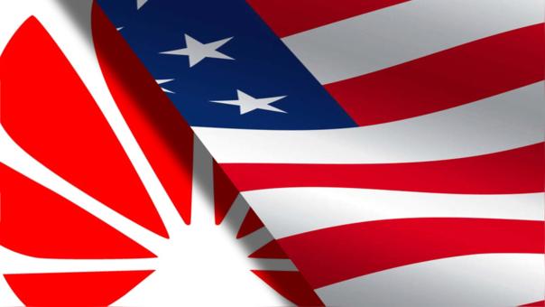Huawei presentó una demanda contra el gobierno de Estados Unidos por prohibición de sus dispositivos en ese país.