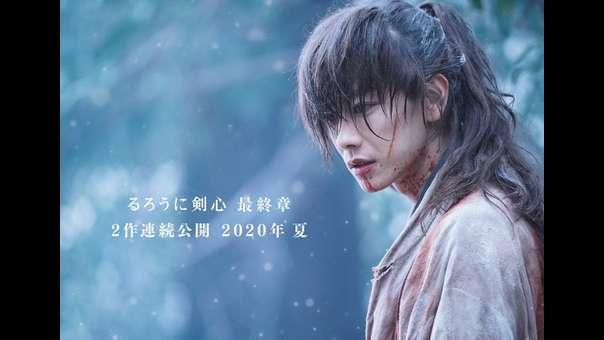 En esta historia veremos como Kenshin obtiene su icónica cicatriz.