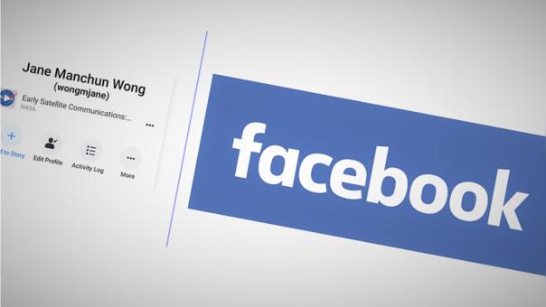 Una nueva función sería integrada a Facebook muy pronto