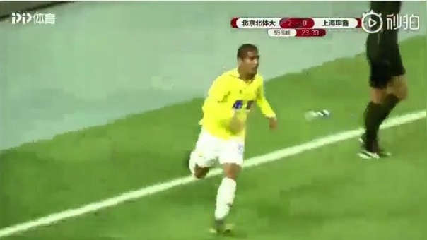 Roberto Siucho marcó su primer gol en China