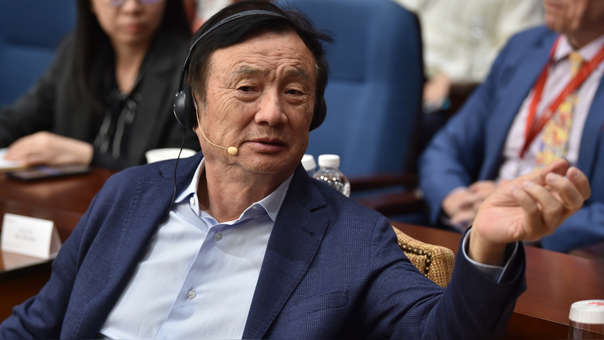 CHINA-HUAWEI-TELECOMMUNICATION