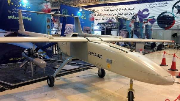 Drone iraní